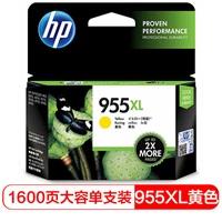 惠普HP-955XL高容量原装黄色墨盒(适用HP 8210 8710 8720 8730)