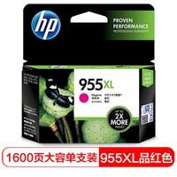 惠普HP-955XL高容量原装品色墨盒(适用HP 8210 8710 8720 8730)