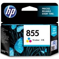 惠普HP-855号彩色墨盒(适用Photosmart B8338 9808 K7108)