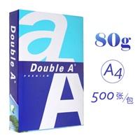 达伯埃Double A 复印纸 A4 80g