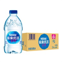 雀巢 优活饮用水 330ml*24瓶
