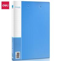得力5302 标准型PP文件夹 A4(双强力夹)<蓝色>