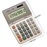 佳能 大型办公计算器 LS-1200H<白色>