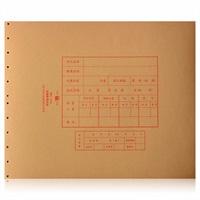 立信 电脑套打账册封面 C002(每束10套)