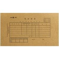 立信 电脑化凭证封面 192-27(每束25套)