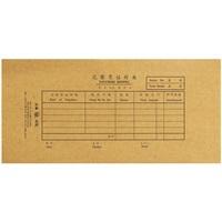 立信 电脑化凭证封面 192-24(每束25套)