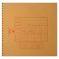 立信 电脑套打账册封面 C003(每束10套)