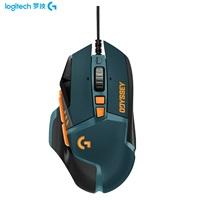 罗技G502 HERO有线鼠标 主宰者游戏鼠标 16000DPI