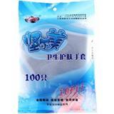 坚尔美 一次性卫生塑料手套(100只/包)