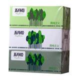 五月花 200抽 简纯主义盒装面巾纸(3盒/提)