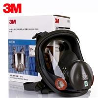 3M 6800全面型防护面罩不含滤毒盒中号