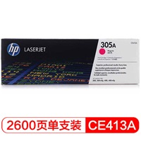 惠普 CE413A 品红色硒鼓 适用于HP 300/400/M351a/M451dn/M451nw/M375nw/M475dn