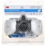 3M 尘毒呼吸防护套装 620P