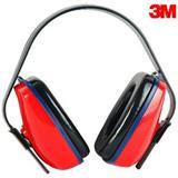 3M 睡眠耳罩 1425