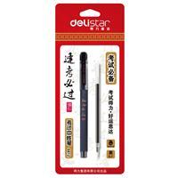 得力S812考试专用黑色中性笔(S66+替芯)