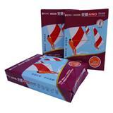 紫安图 复印纸  5包/箱 A3 80G