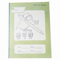 健生K15-1练习本(上海市学校统一学生用簿)