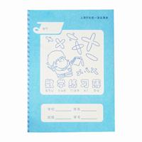 健生K5-1数学本(上海市学校统一学生用簿)